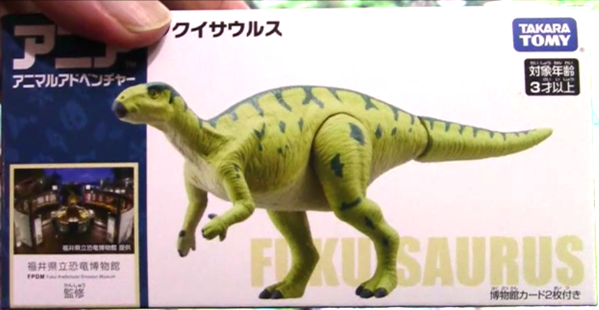f:id:Prehistoriclifeman:20200711191748p:plain