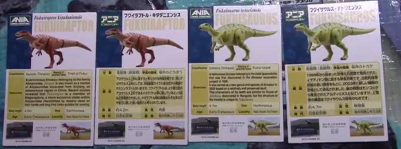 f:id:Prehistoriclifeman:20200711192536p:plain