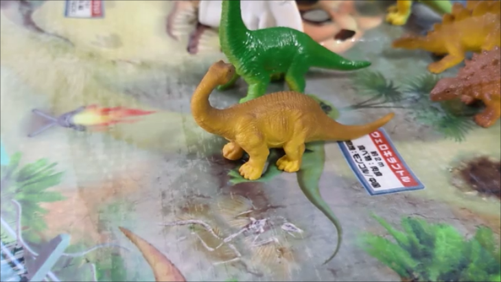 f:id:Prehistoriclifeman:20201212145216p:plain