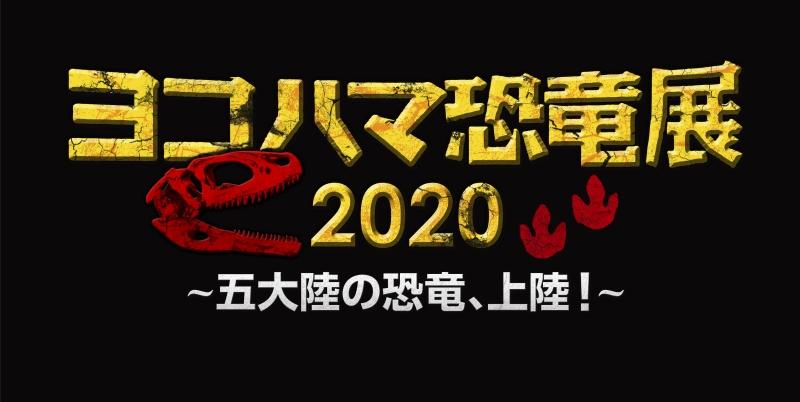 f:id:Prehistoriclifeman:20201231083824j:plain