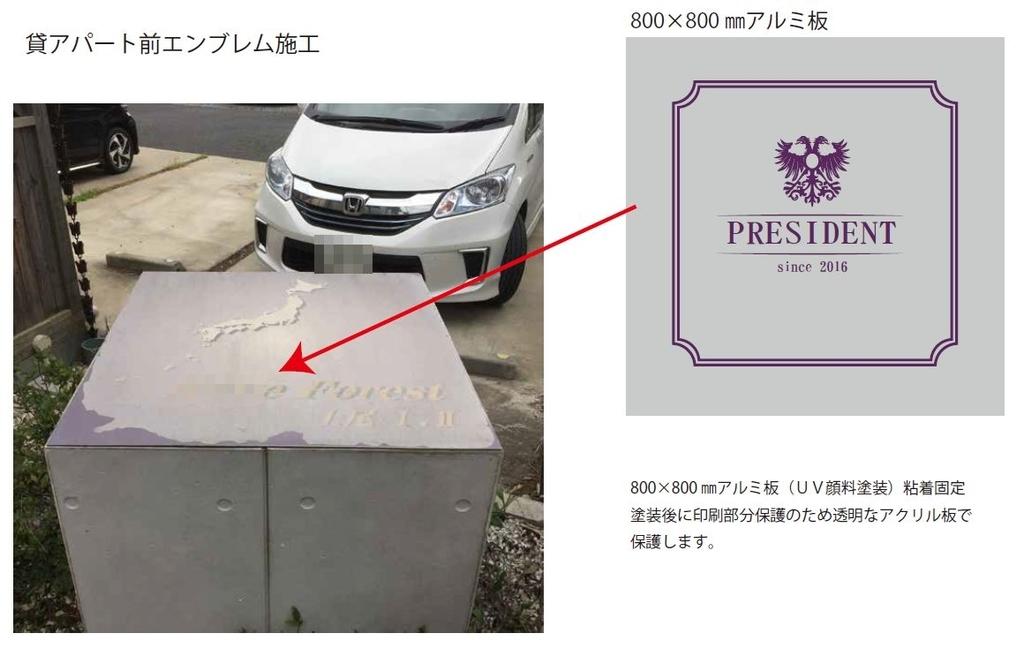 f:id:President168:20181206095334j:plain
