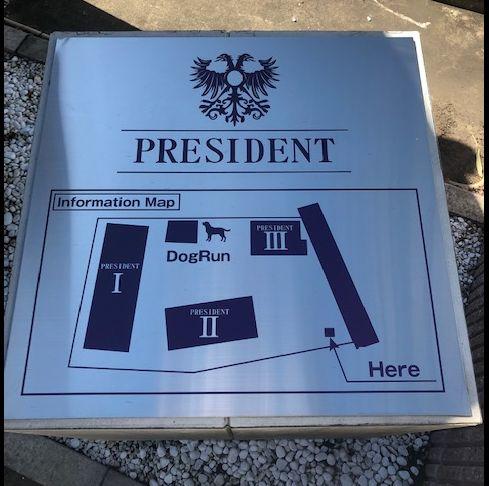 f:id:President168:20181206160910j:plain