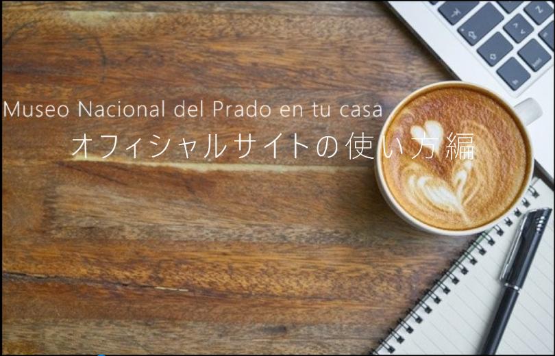 f:id:PrimaveraNa:20200925015751p:plain