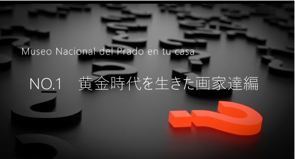 f:id:PrimaveraNa:20201003014608p:plain