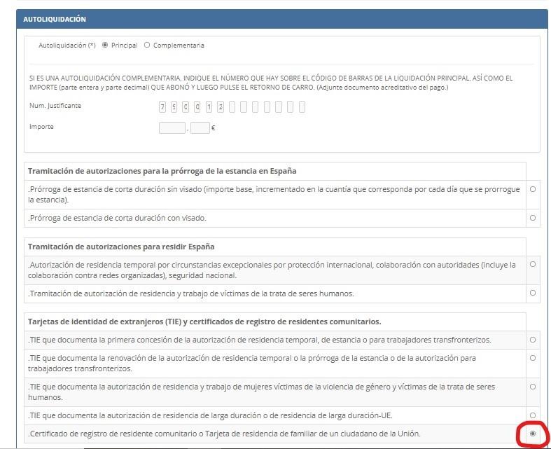 f:id:PrimaveraNa:20210510202401j:plain
