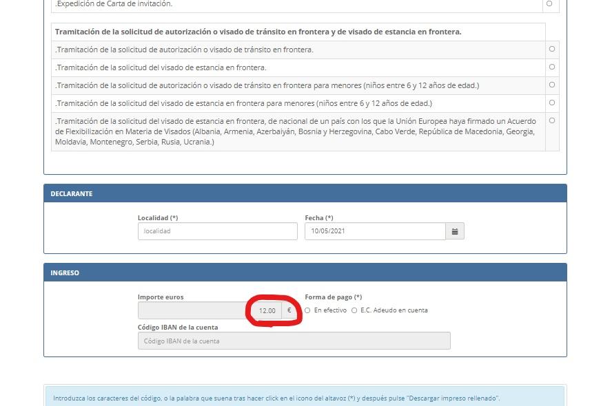 f:id:PrimaveraNa:20210510202406j:plain