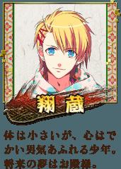 f:id:PrincessGorilla:20150401013838p:plain