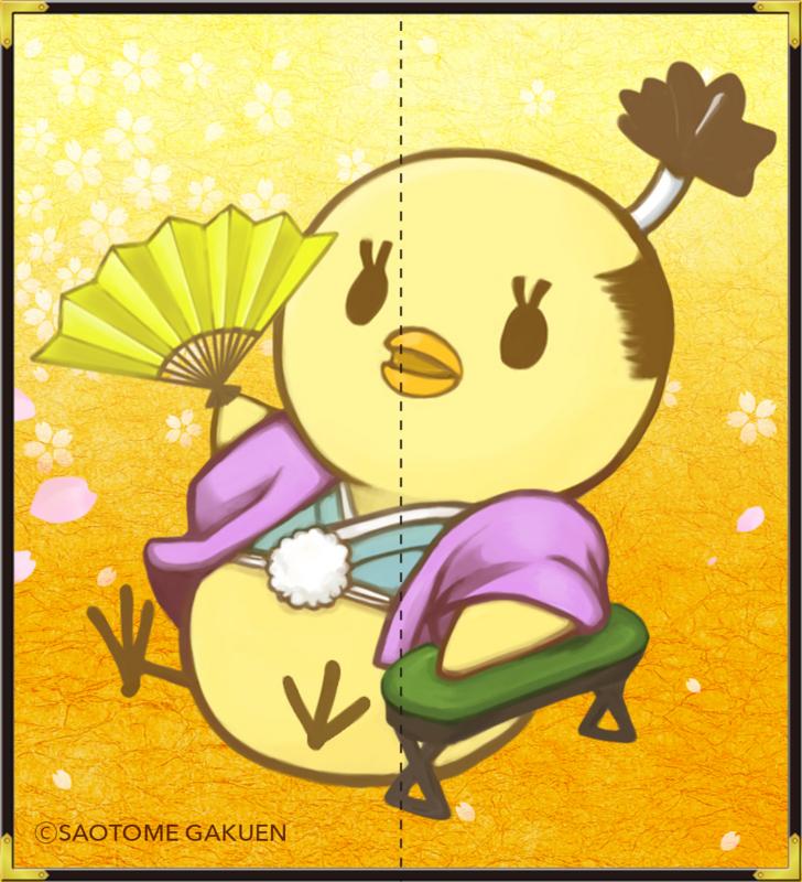 f:id:PrincessGorilla:20150401014543j:plain