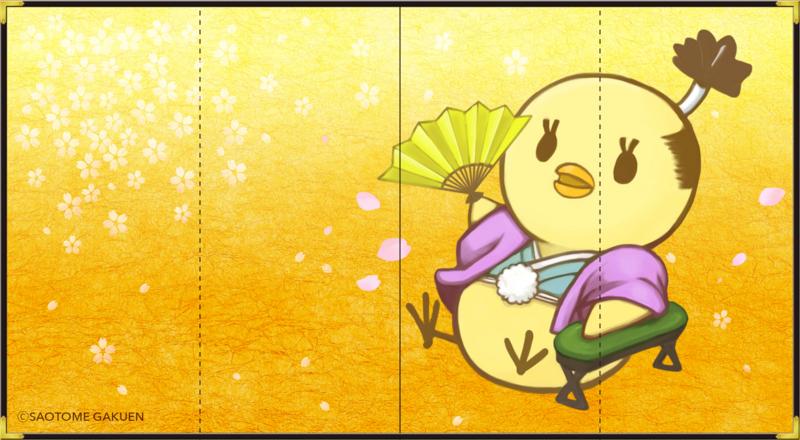 f:id:PrincessGorilla:20150401014603j:plain
