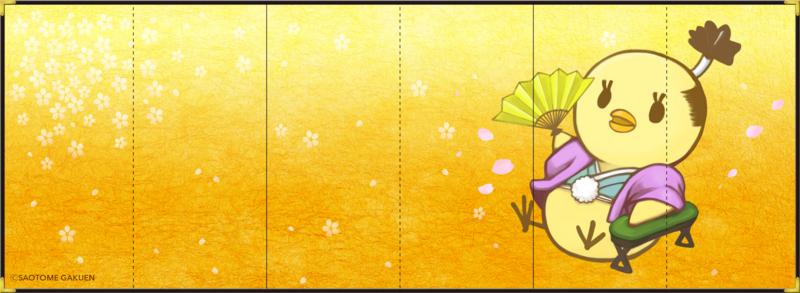 f:id:PrincessGorilla:20150401014624j:plain