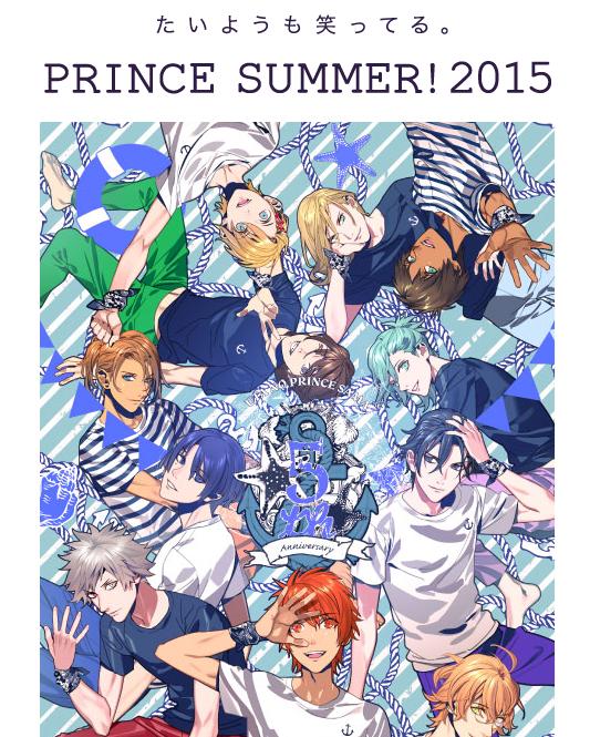 f:id:PrincessGorilla:20150809225315p:plain