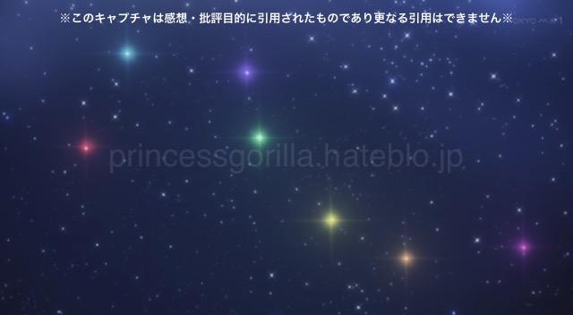 f:id:PrincessGorilla:20161104033043j:plain