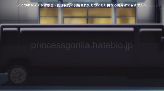 f:id:PrincessGorilla:20161128060626j:plain