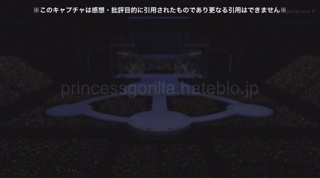 f:id:PrincessGorilla:20161222011903j:plain