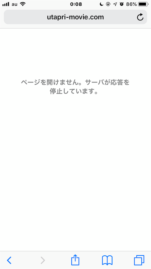 f:id:PrincessGorilla:20181221151220p:image