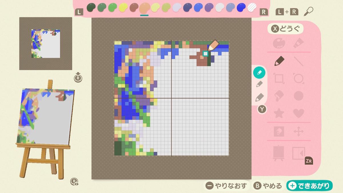 f:id:PrincessGorilla:20200406110503j:plain