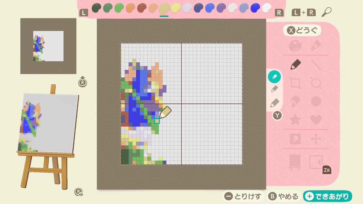 f:id:PrincessGorilla:20200406110508j:plain