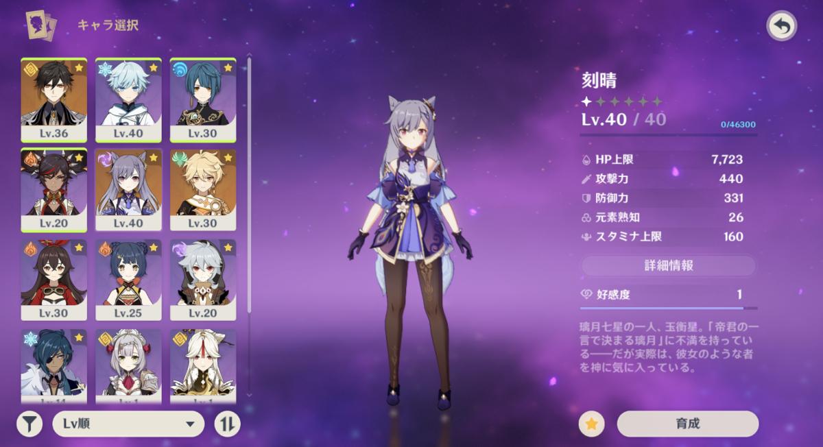 f:id:PrincessGorilla:20201215003918p:plain