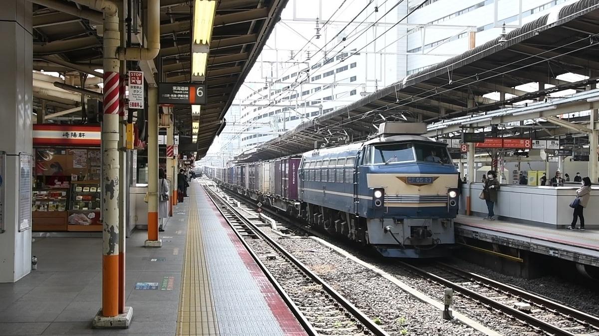 f:id:Prism_Train217:20210316150449j:plain