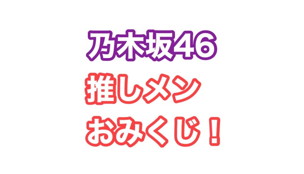 f:id:Psuke222:20200101001520j:image