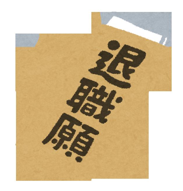 f:id:Puchiko:20170524051725p:plain