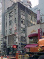 新橋駅西口前の堤第一ビル