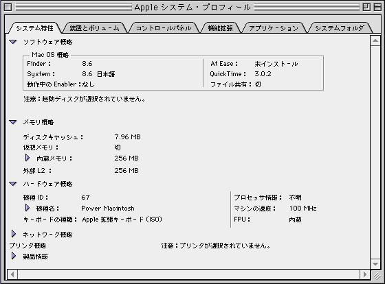 f:id:Pulin:20110121114508j:image