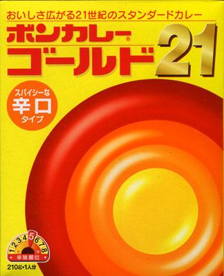 f:id:Pulin:20121021090518j:image