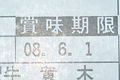 20080616210858