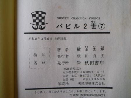 20090404082355