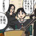 3(描き直し疲れた)