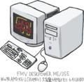 はてなハイカーさん、パソコンのイラスト欲しい!