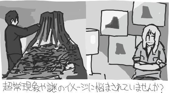 20150316232708