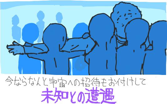 20150316232712