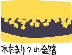 20171103205530