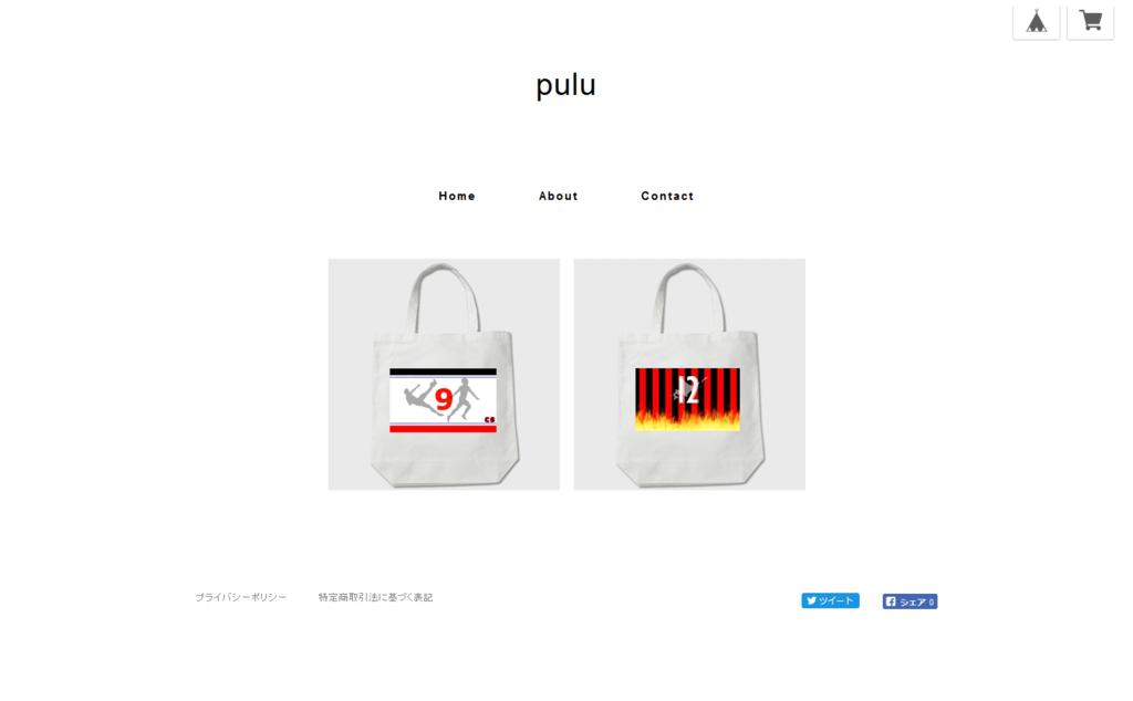 f:id:Pulu:20180828180605p:plain