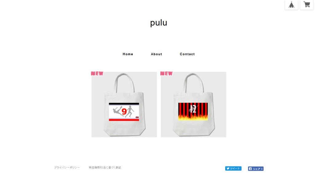 f:id:Pulu:20180901180524p:plain