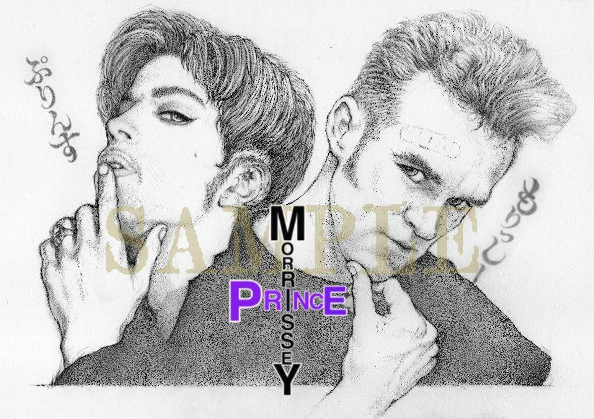 f:id:PurpleUniversity:20200614174336j:plain