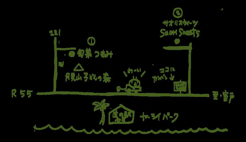 20140802155833