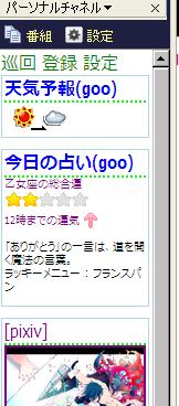 f:id:Puyo2:20090520072048p:image:left