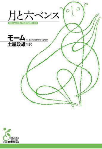 f:id:Puyu:20210718101505j:plain