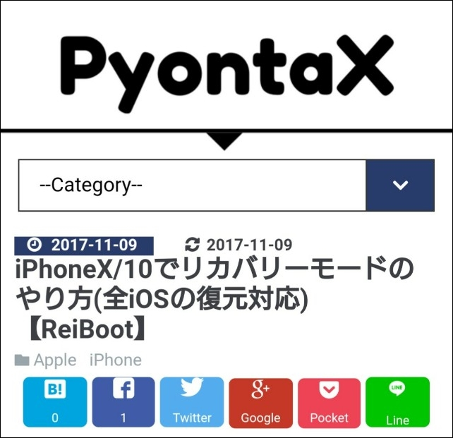 f:id:PyontaX:20171125083838j:plain