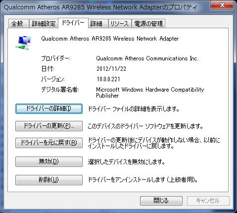 f:id:Q28:20130205224403p:plain