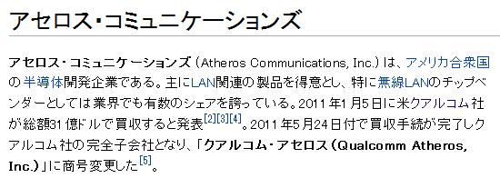f:id:Q28:20130205224820p:plain