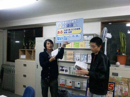 f:id:QMblog:20091028121658j:image
