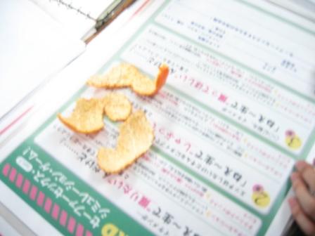 f:id:QMblog:20091218014120j:image