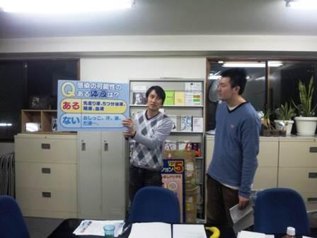 f:id:QMblog:20100127225246j:image