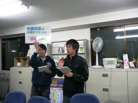 f:id:QMblog:20100216145621j:image