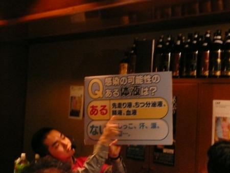 f:id:QMblog:20101202172546j:image