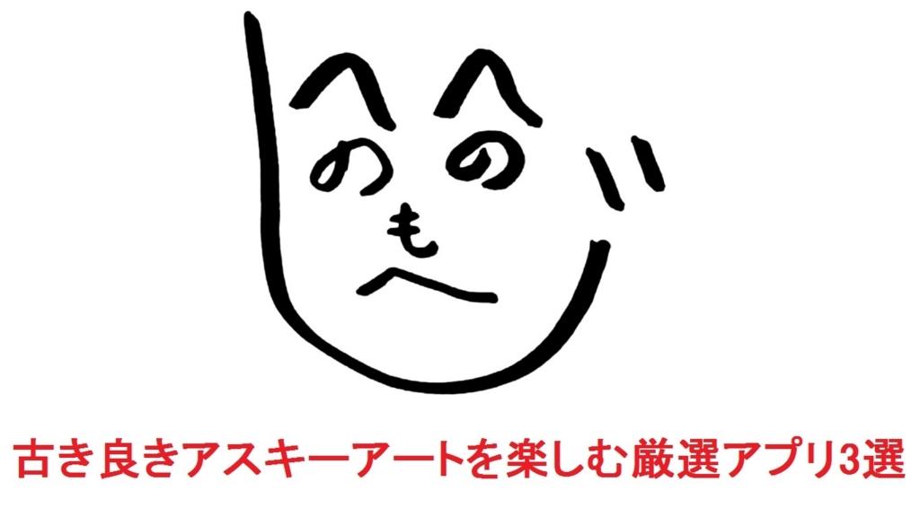f:id:QOLblog:20180518063849j:plain